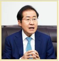 홍준표의원-사진