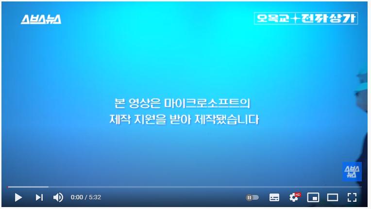 유튜브화면