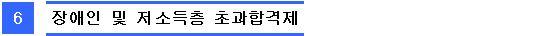 지방직 공무원 원서접수 시험일정 서울시