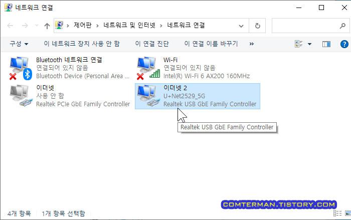 OKX USB-C 허브 기가비트랜 속도