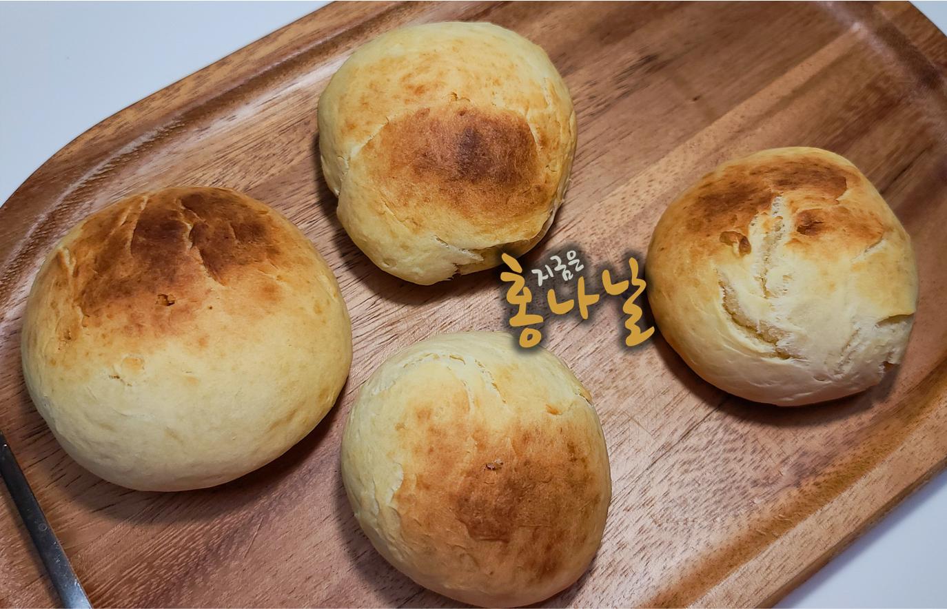 [햄버거] 모닝빵 준비