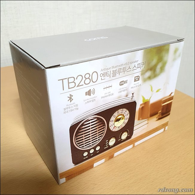 블루투스 스피커 TB280 - 클래식한 휴대용 블루투스 라디오 스피커 후기1
