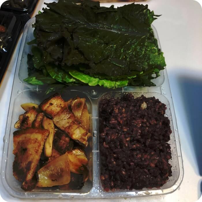 경희쌈밥-잡곡밥