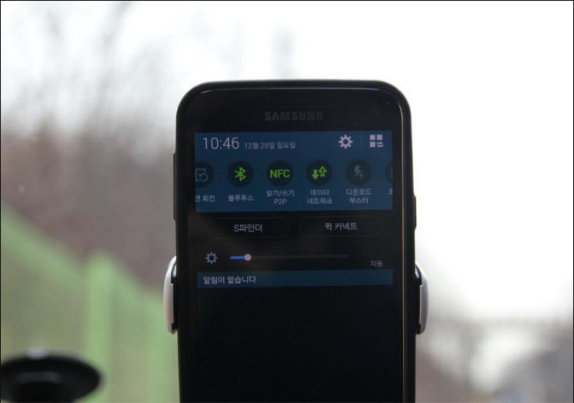 안드로이드폰의 NFC 기능