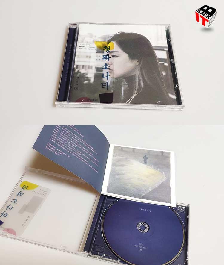 배송 받은 정밀아 cd