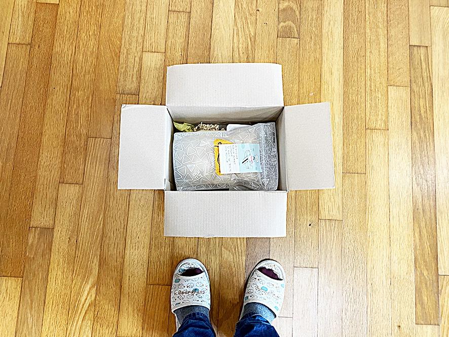 택배 상자 개봉