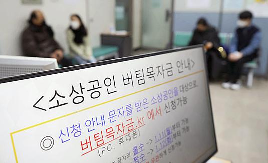 4차 재난지원금 신청 방법 관련 이미지 십칠