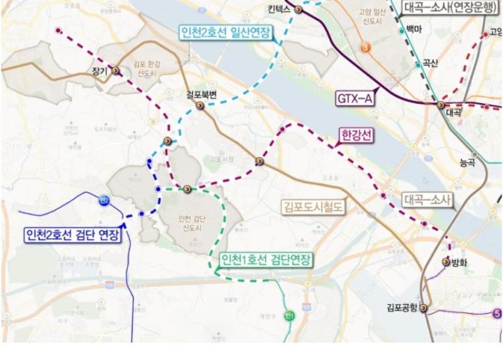 지하철-5호선-김포/검단-연장안