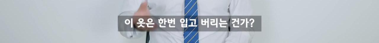 아이돌 화려한 무대의상 한두번 입고 버리는걸까? (아이돌, 스타일리스트 인터뷰)