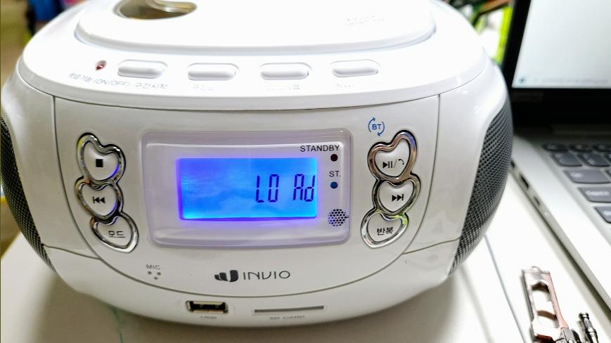 인비오 IPC-8090HD 개봉기 사진11
