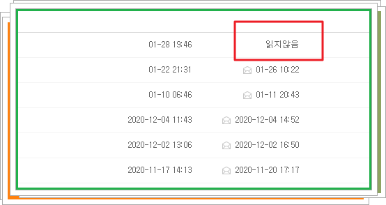 네이버 메일 발송 취소