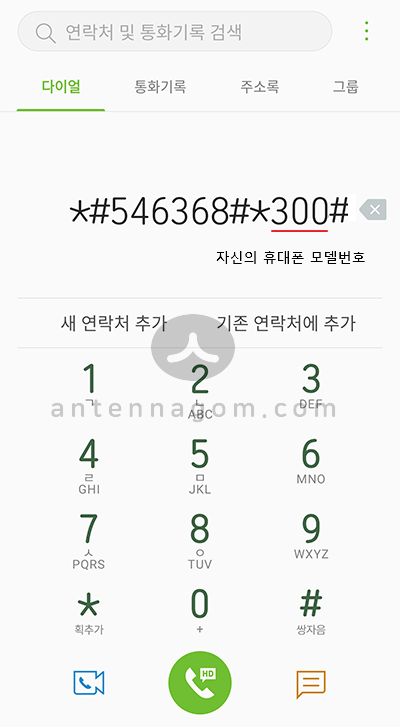 lg 휴대폰 배터리 수명확인